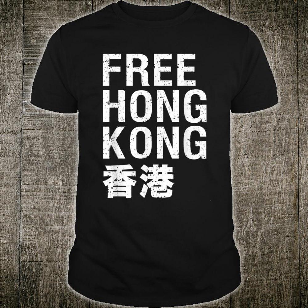 Free Hong Kong For Democracy Now Shirt