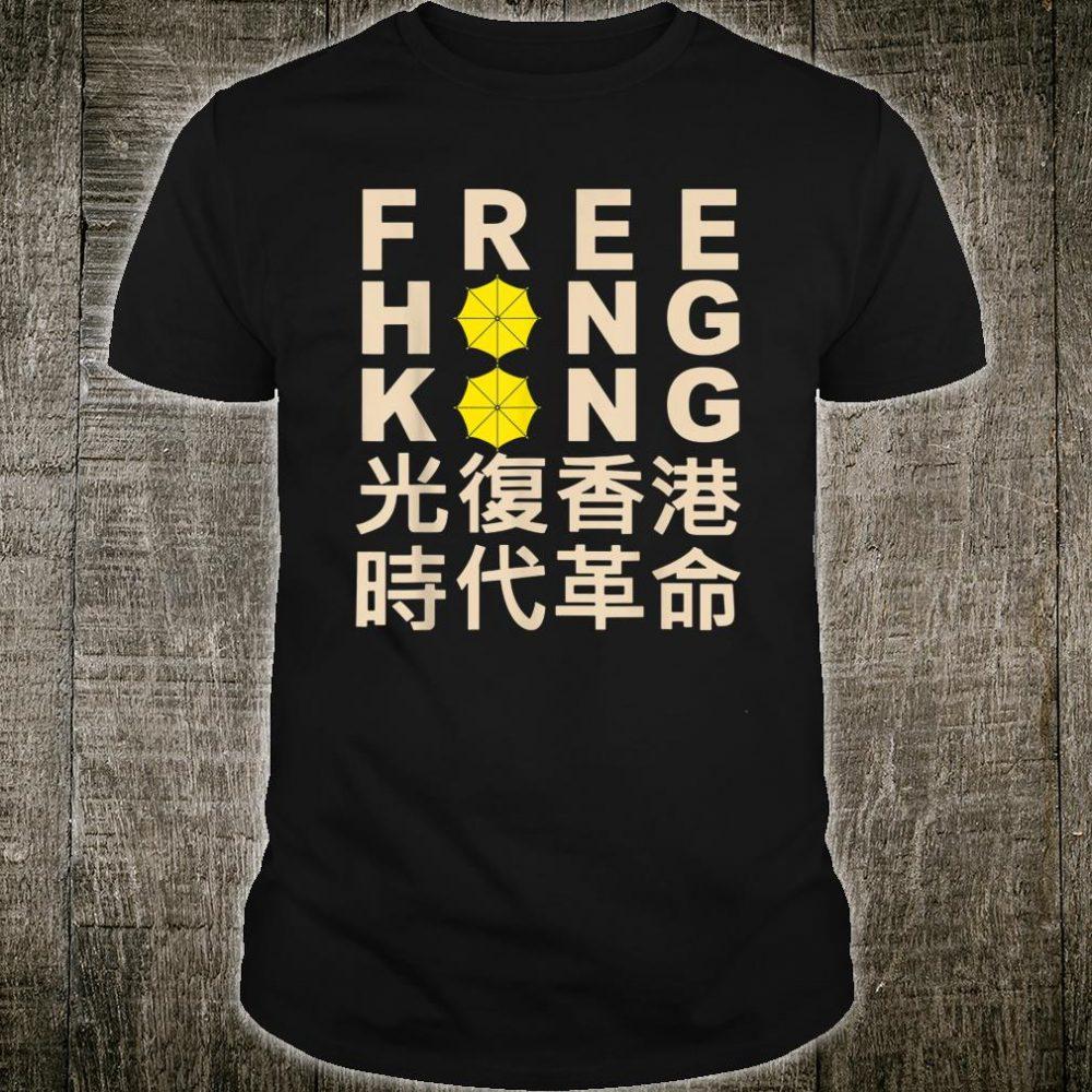 Free hong kong Support Democracy Protest Shirt