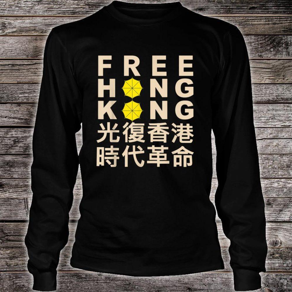 Free hong kong Support Democracy Protest Shirt long sleeved