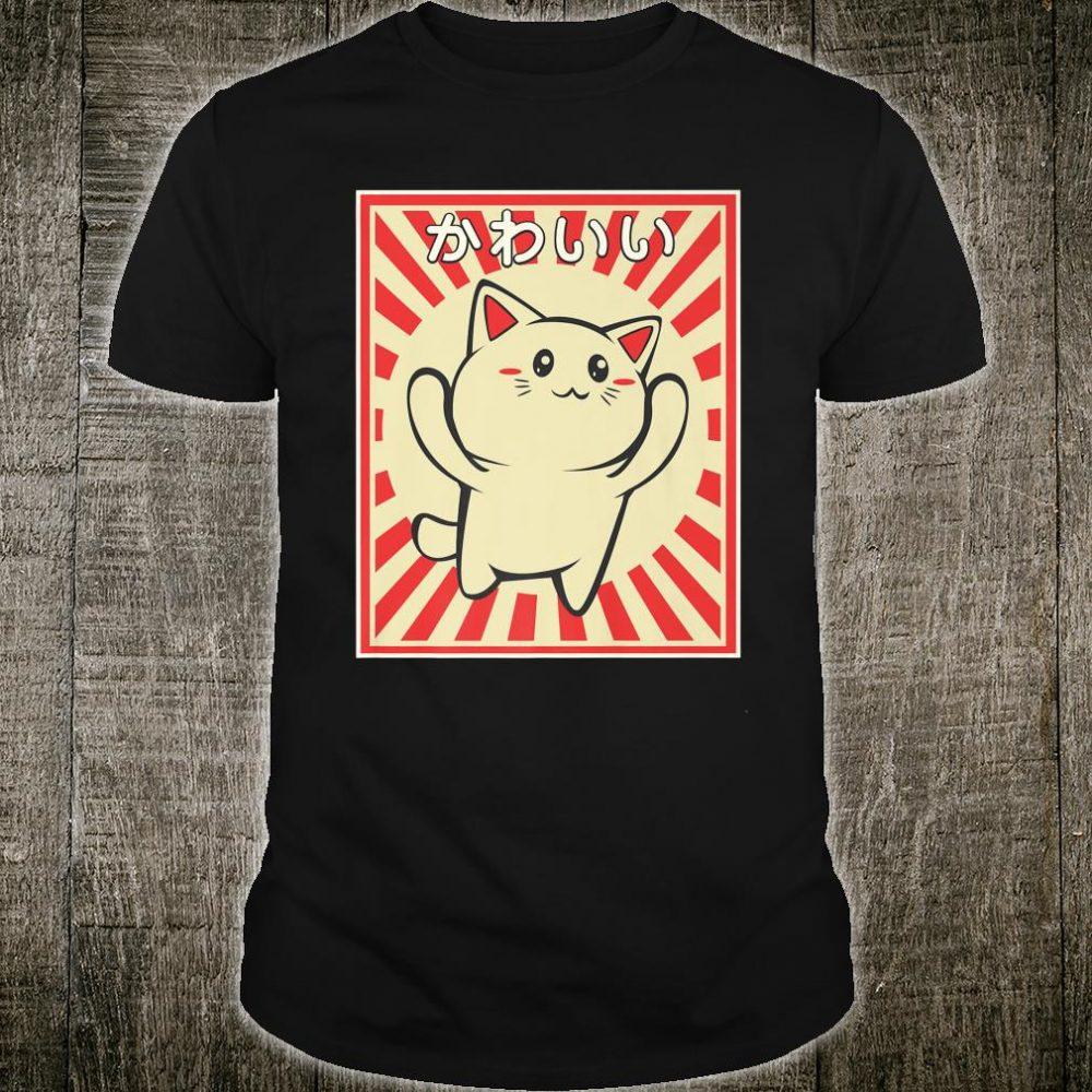 Japanese Cat Kawaii Cat Lover Meowing Shirt
