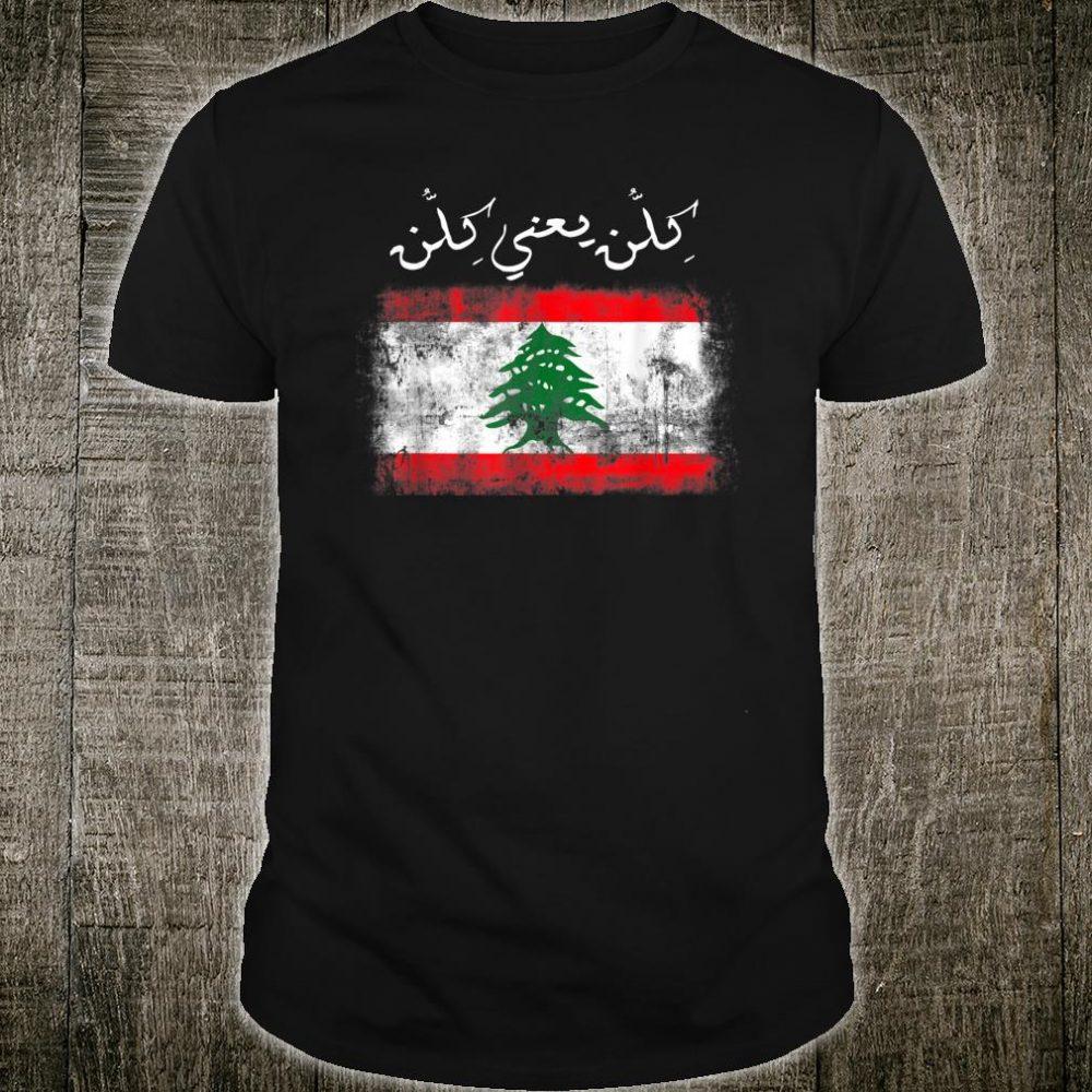 Lebanese Lebanon Fingerprint Flag Shirt